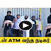 Actor and piglet withdraw cash from Atm center..