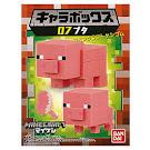 Minecraft Pig Mine-Keshi Character Box Figure