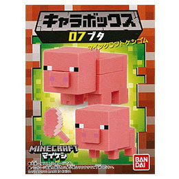 Minecraft Bandai Pig Other Figure