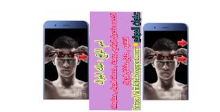 طريقه فرمته هاتف ﻫﻮﺍﻭﻱ HUAWEI Honor V9