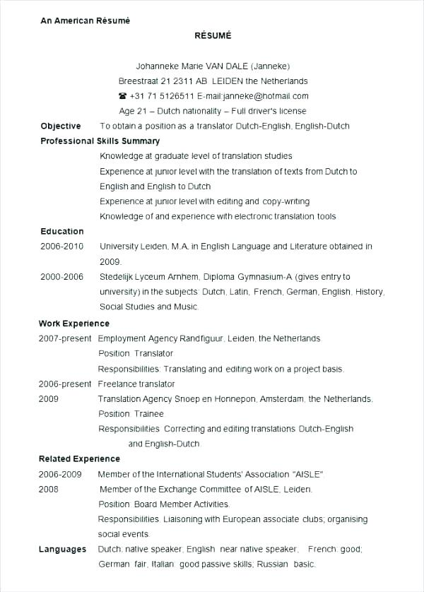 Standard Resume Examples 2019 - Resume Templates