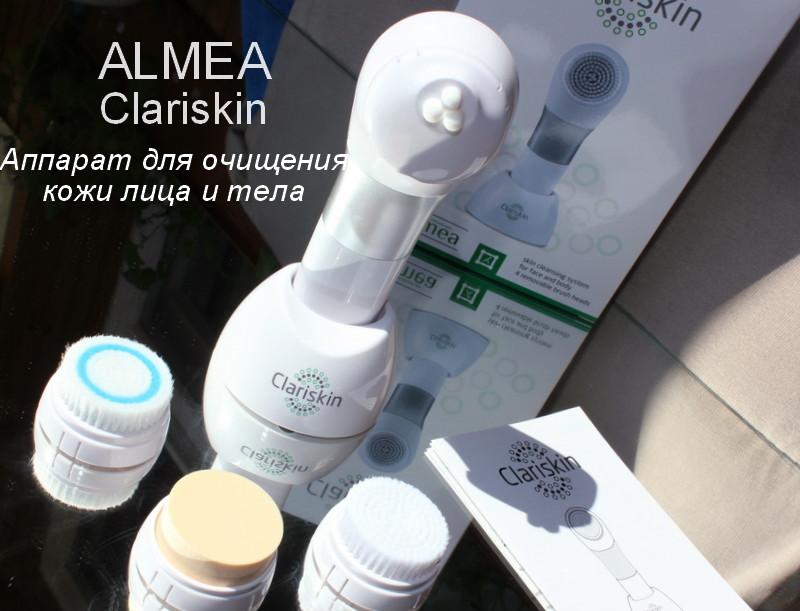 Отзыв: Аппарат для очищения кожи лица и тела Almea Clariskin.