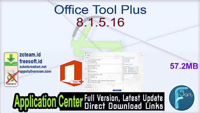 Office Tool Plus 8.1.5.16