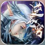 Tải game Thần Khúc Free Tool GM + 999999999 KNB + Vô số quà   Game Trung Quốc hay 逆苍穹