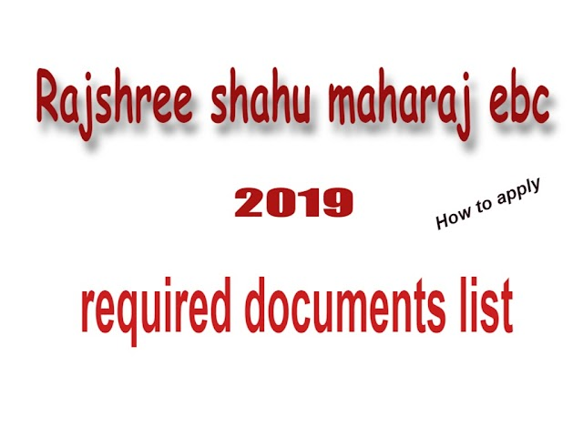 Rajarshi Shahu Maharaj Scholarship(EBC) required documents list 2019