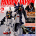 Hobby Japan Magazine June 2012 Issue with wallpaper