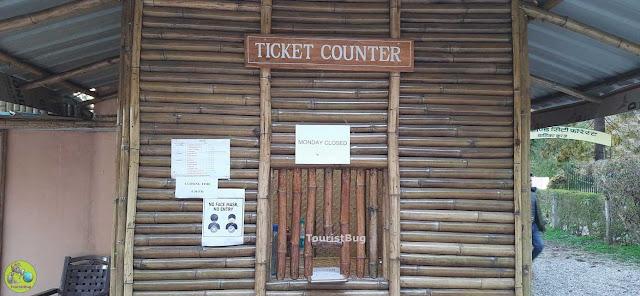 Anand Van Ticket Price