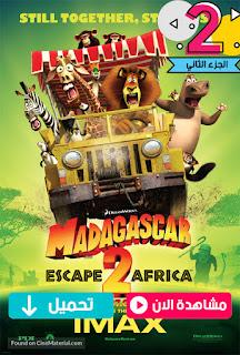 مشاهدة وتحميل فيلم بطاريق مدغشقر الجزء الثاني Madagascar Escape 2 Africa 2008 مترجم عربي