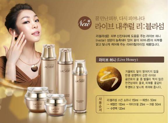 e66c3b57f66c Fashion Holic: Lacvert Re-blossom Skin Softner & Emulsion 150ml