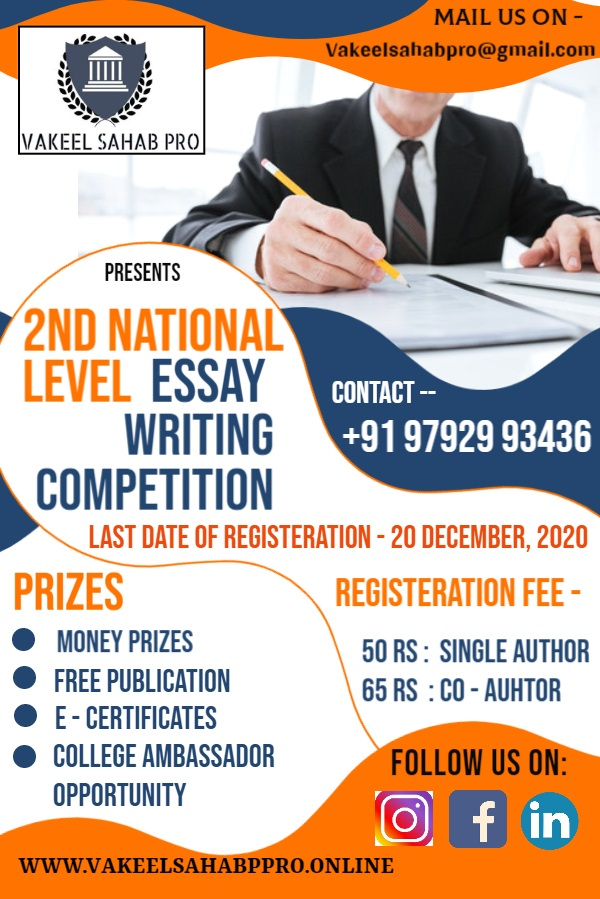 Second National Level Essay Writing Competition @ VAKEEL SAHAB PRO