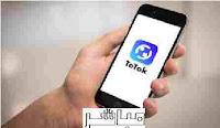 حبس متهمين تطبيق تو توك على مواقع التواصل الاجتماعي