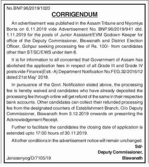 DC Biswanath Corrigendum Notice 2019