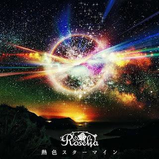 Roselia - Nesshoku Starmine [Single] 2017.08.30 [Jaburanime]