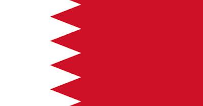 علم البحرين الوطني