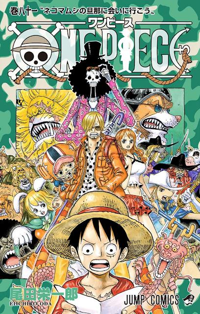 One Piece, Manga, Actu Manga, One Piece Magazine, Jump Festa 2017, Shueisha, Eiichiro Oda,