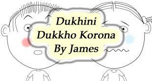 dukhini-dukkho-korona-lyrics