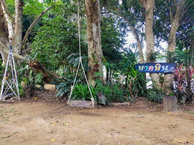 หาดหินแคมป์ปิ้ง จ.กาญจนบุรี