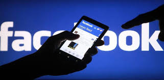 استرجاع حساب الفيس بوك بدون ايميل او رقم هاتف