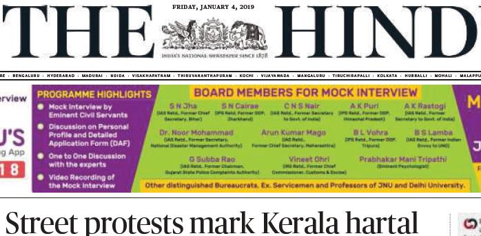The Hindu ePaper Download 4th January 2019