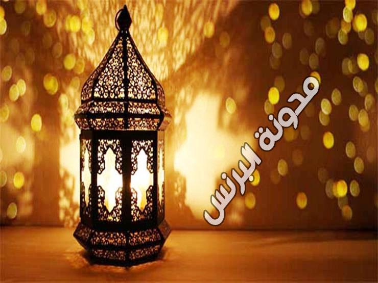 فانوس رمضان روعه