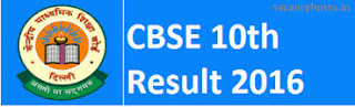 cbse ssc 10th results 2016