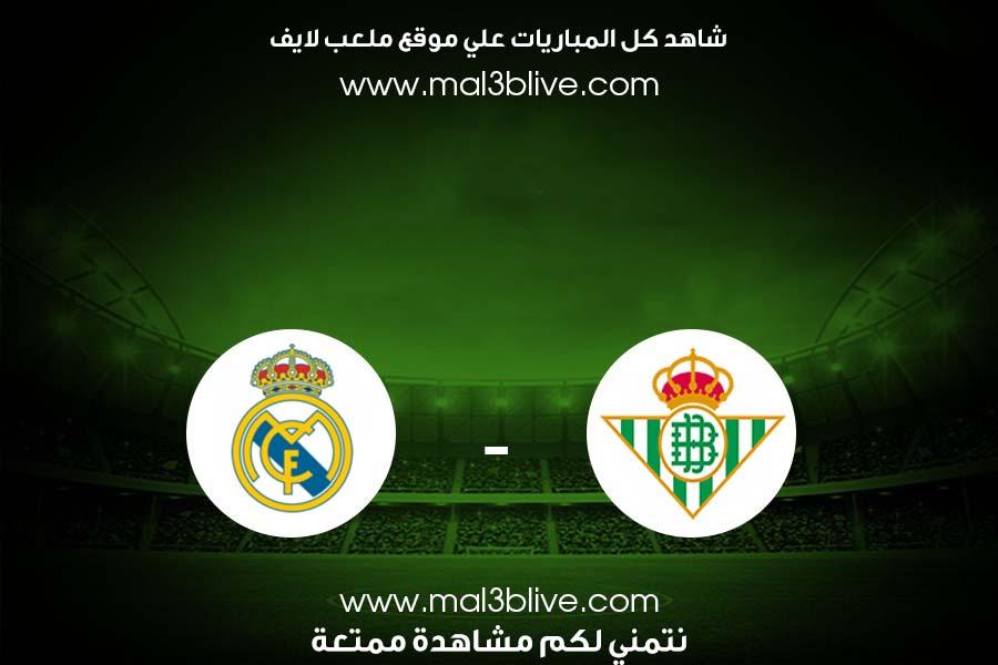 ملخص مباراة  ريال بيتيس وريال مدريد بتاريخ 28-08-2021 الدوري الاسباني
