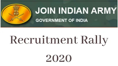 India Army recruitment Rally ( for Men ) at Devbhumi Dwarka, Apply online Start 13/03/2020   ||   Last 26/04/2020