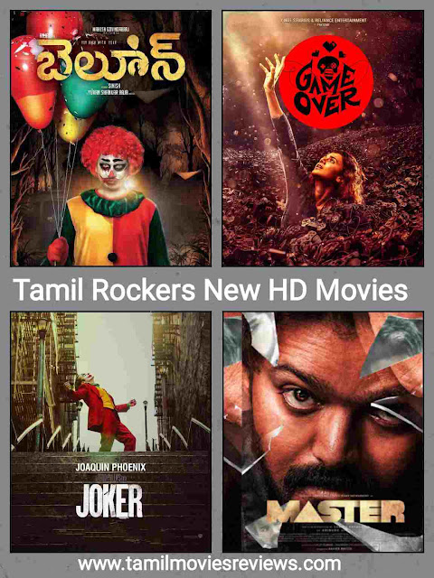 Download Tamilrockers website 2020 New Tamil, Telugu Hindi & Malayalam HD Movies Online Is it safe to download ?