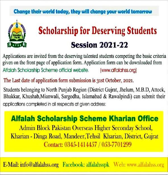 Latest 2021-22  Alfalah Scholarship Scheme