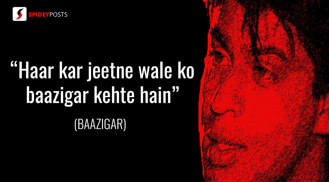 Baazigar - 10 best dialogues of Shah Rukh Khan