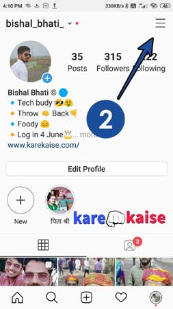 instagram-profile-menu-open-kare
