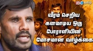 En Iname en saname 07-12-2018 IBC Tamil Tv