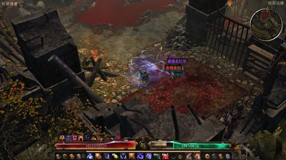 Grim Dawn (恐怖黎明) 幻術師流血BD裝備推薦與星座加點攻略