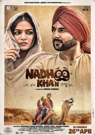 Nadhoo Khan 2019