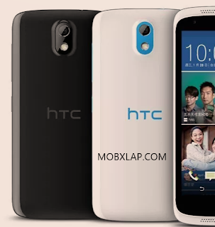 سعر HTC Desire 526 في مصر اليوم