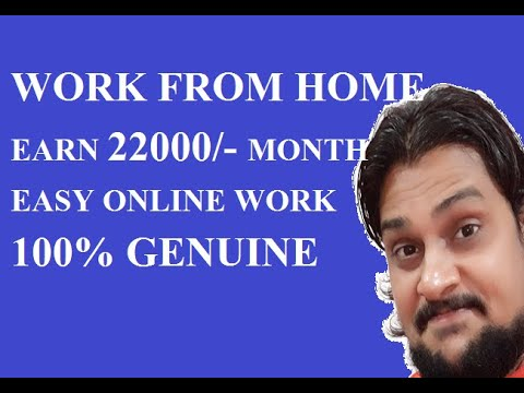 Best Earning Website 2020 | Earn Up To $15 Per Day | Earn Money Online | Payment From Paypal