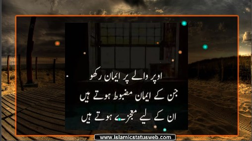 Islamic Quotes Video - Islamic Whatsapp Status Video Download Free
