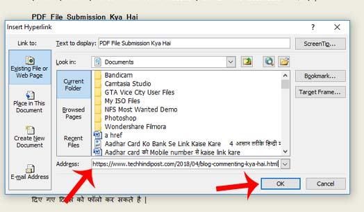 pdf content me url kaise add kare