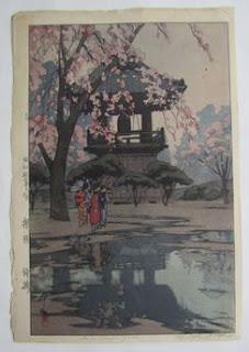吉田博 櫻八題 鐘楼の浮世絵版画販売買取ぎゃらりーおおのです。愛知県名古屋市にある浮世絵専門店。