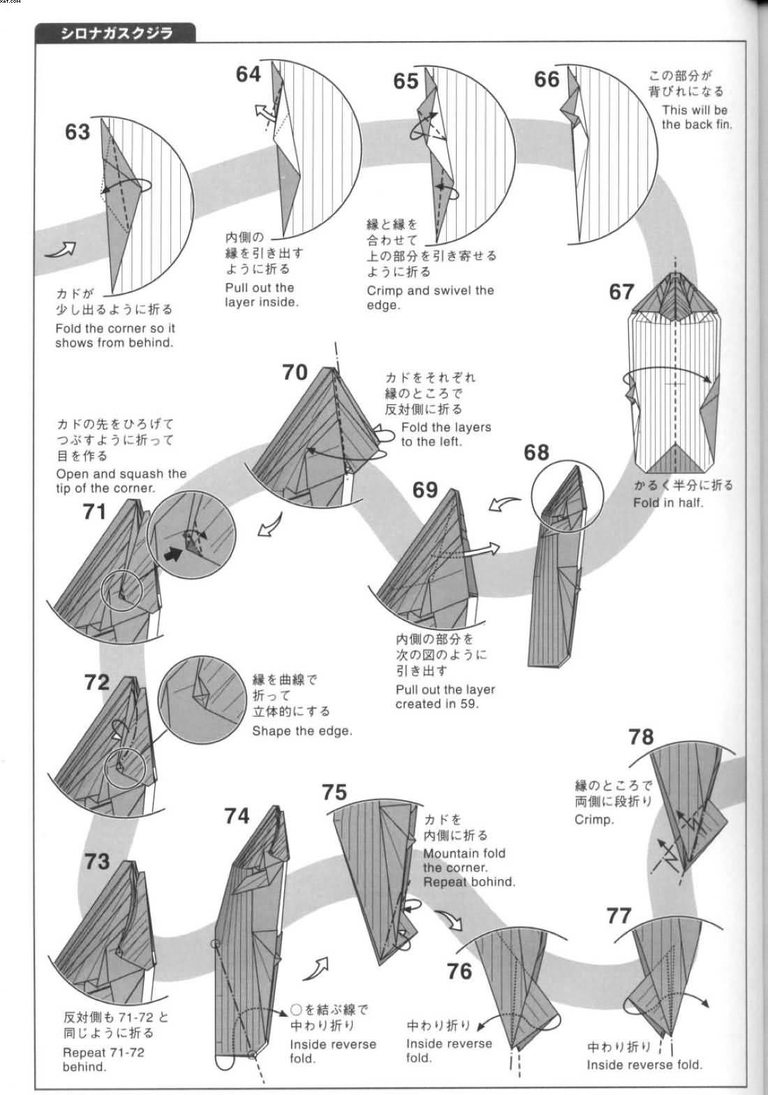 Satoshi Kamiya Diagram How To Draw Visio Origami Deer Tutorial