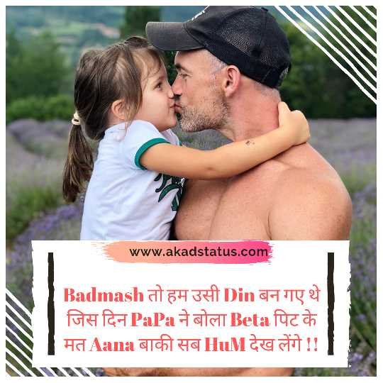 Dad quotes in Hindi, miss you dad images, miss you mom dad images, miss you dad shayari images, miss you dad quotes