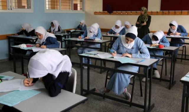 التعليم, امتحانات الثانوية العامة, فلسطين, غزة, الضفة الغربية, امتحانات توجيهي 2020