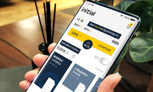 Major Korean Banks Join Government-Backed Blockchain ID Initiative