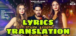 Jehdi Aundi Aaun De Lyrics in English | With Translation | – Jeewan Khanna