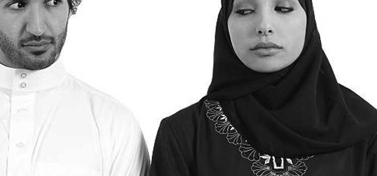 Suami Emosia atau Gampang Tersinggung? Ini Nih Doanya