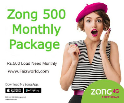 Zong 500 Monthly Package Price Details