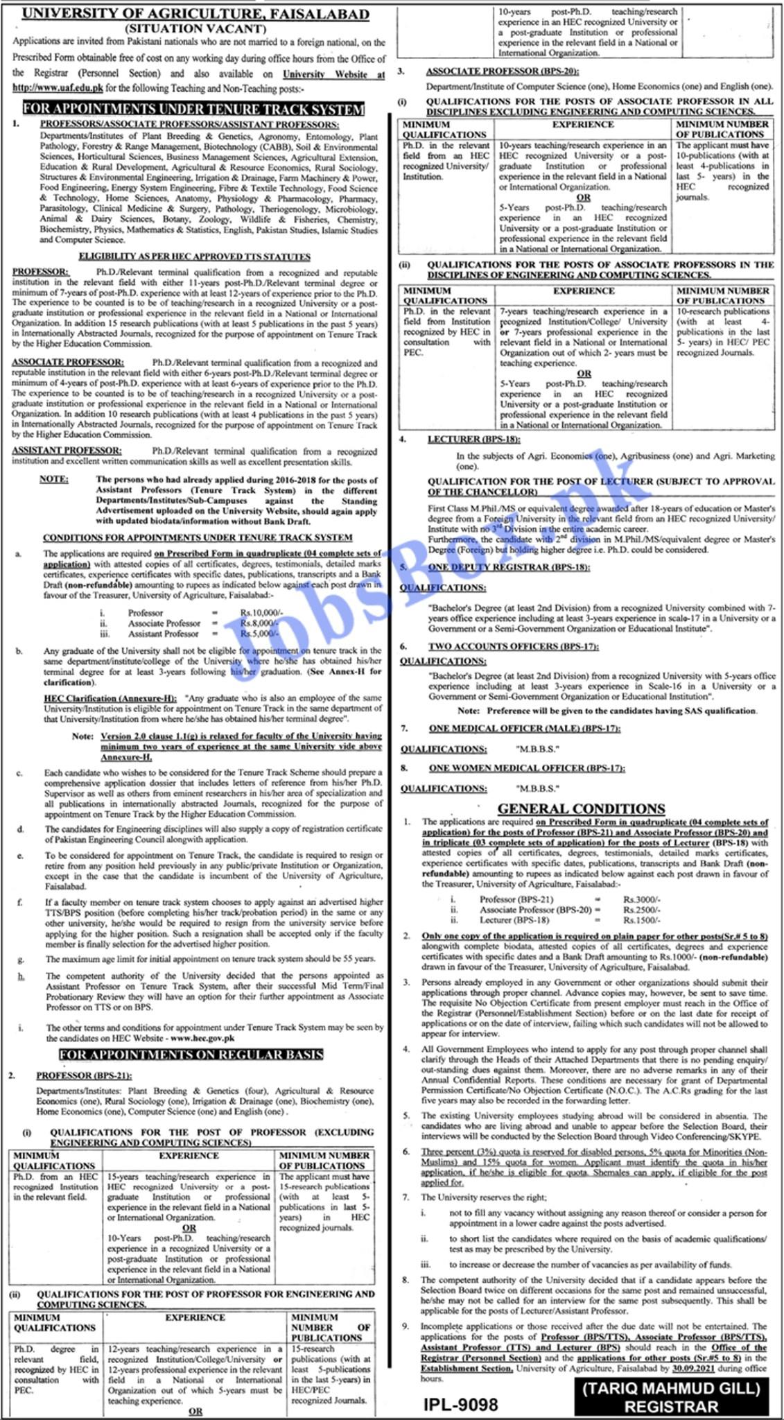 University of Agriculture Faisalabad Jobs 2021 – UAF Jobs www.uaf.edu.pk