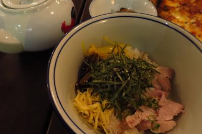 SG Taps, amami styled chicken rice