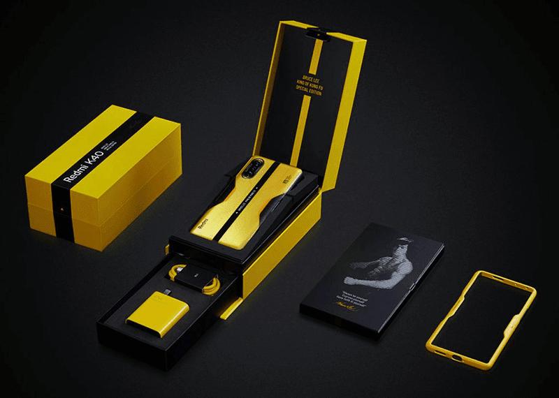 Bruce Lee phone!