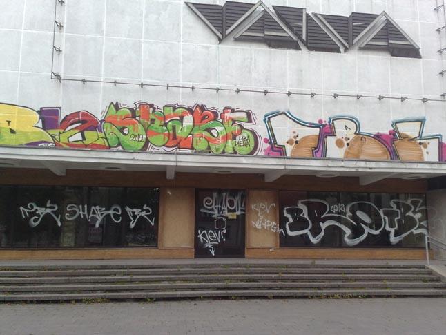 Vaiva граффити Лето 2012